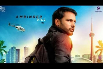 Amrinder-Gill-In