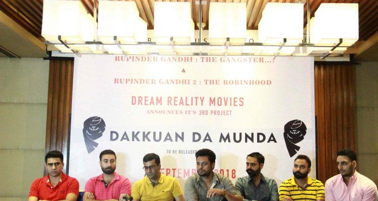 Dream Reality presents the Punjabi movie dakuan da Munda