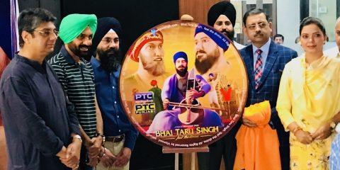 """"""" Bhai Taru Singh"""""""
