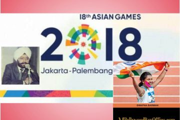 India and Asiad