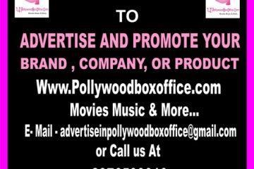 Advertise Brands