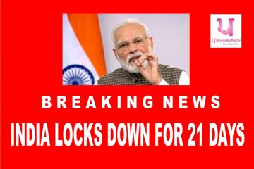 PM Modi announces lockdown