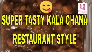 super BLACK-CHANE-TASTY-RECIPE-IN-HINDI
